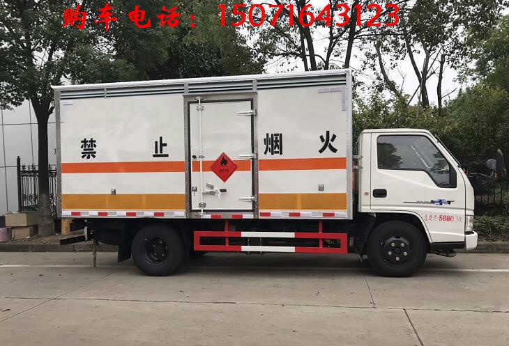 (廂長3.15米)江鈴易燃氣體廂式運輸車_高清圖片
