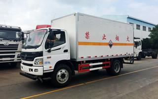 福田爆破器材运输车图片