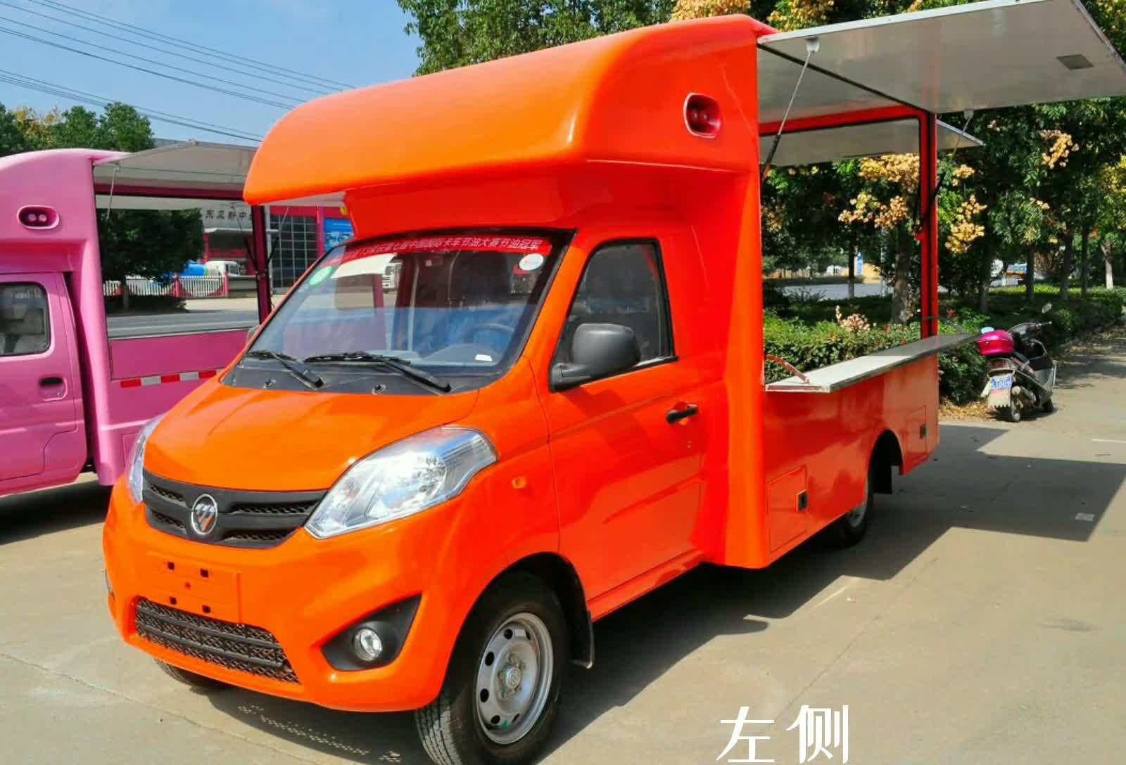 福田伽途T3国五流动售货车视频