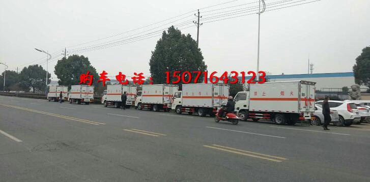 (廂長3.4米)躍進毒性和感染性物品廂式運輸車_高清圖片