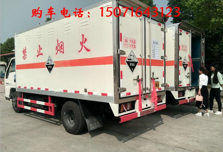 (廂長4.13米)江鈴毒性和感染性物品廂式運輸車_高清圖片