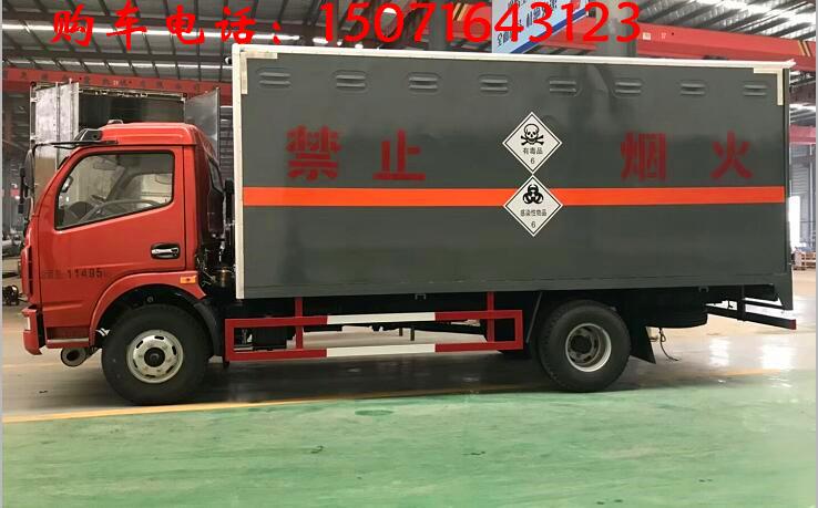 (廂長5.15米)東風D7腐蝕性物品廂式運輸車_高清圖片