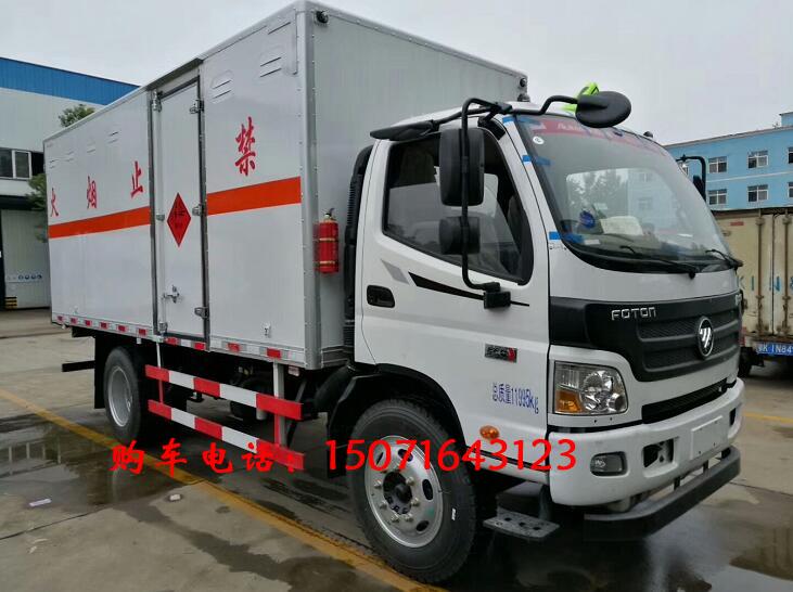 (厢长5.1米)欧马可腐蚀性物品厢式运输车_高清图片