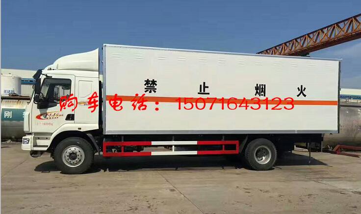 (厢长6.6米)柳汽腐蚀性物品厢式运输车_高清图片