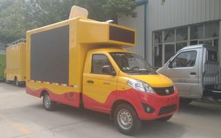 福田售貨車圖片