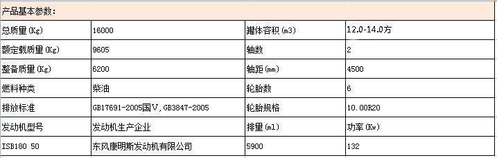 QQ圖片20180716103849