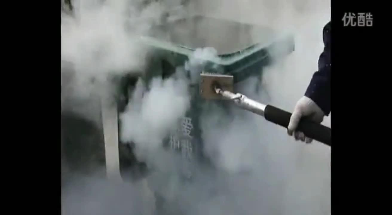 高温蒸汽清洗车