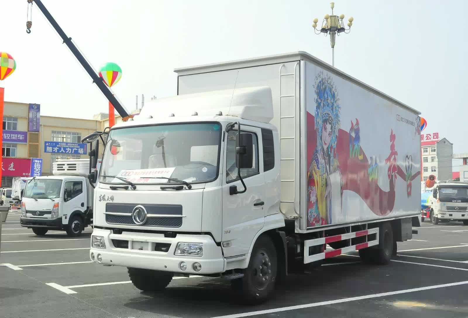 东风天锦流动舞台车(三铃)