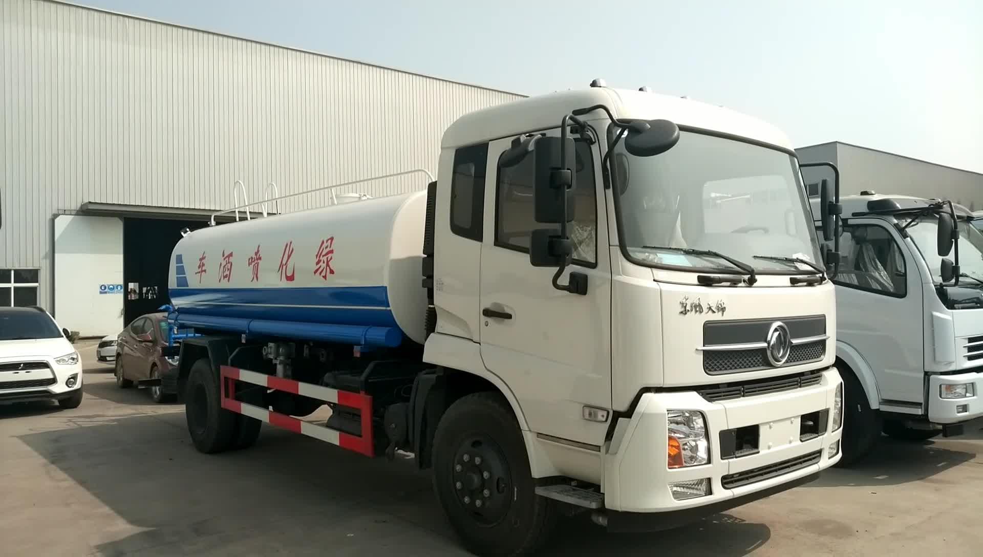 东风天锦15吨洒水车视频
