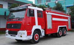 东海县公安消防大队大功率水罐消防车(第二次)招标
