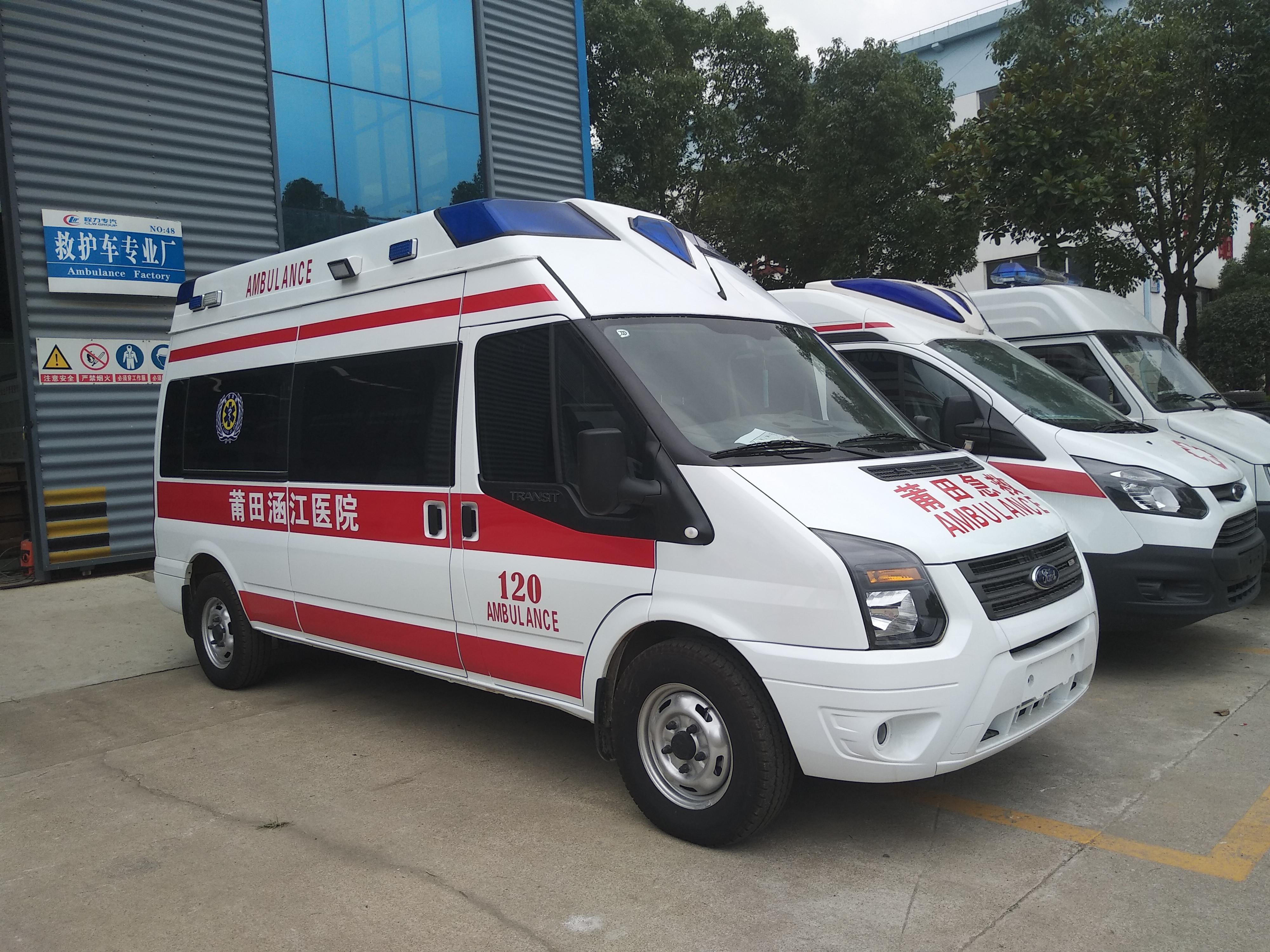 江铃福特新时代长轴福星顶救护车