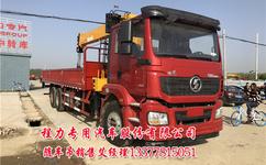 12吨14吨陕汽德龙后双桥随车吊WP7.270E51/WP7.300E51厂家报价