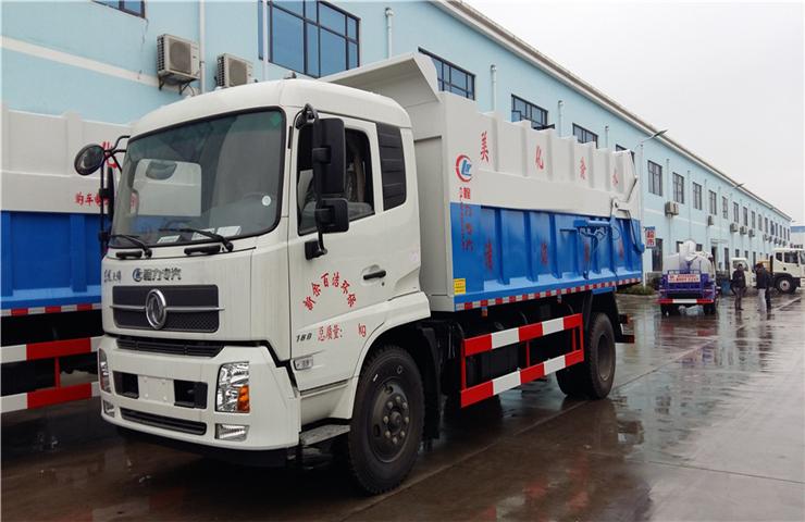 东风天锦(15方)对接式垃圾车