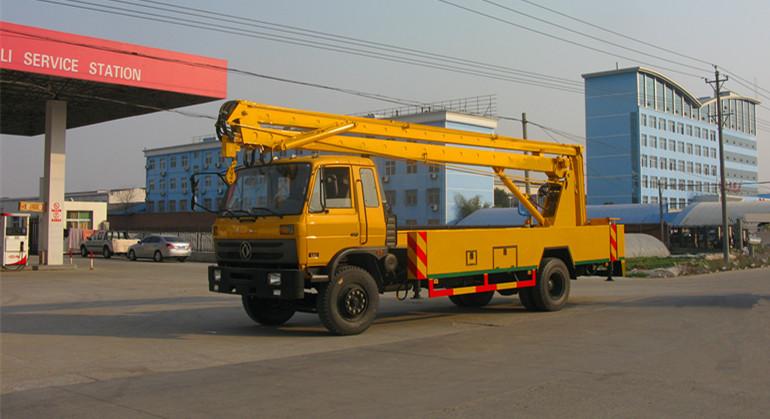 東風153高空作業車