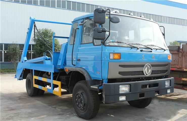 东风145(10方)摆臂式垃圾车