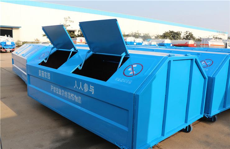 8方移动式垃圾箱