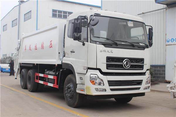 東風天龍(18方)壓縮式垃圾車