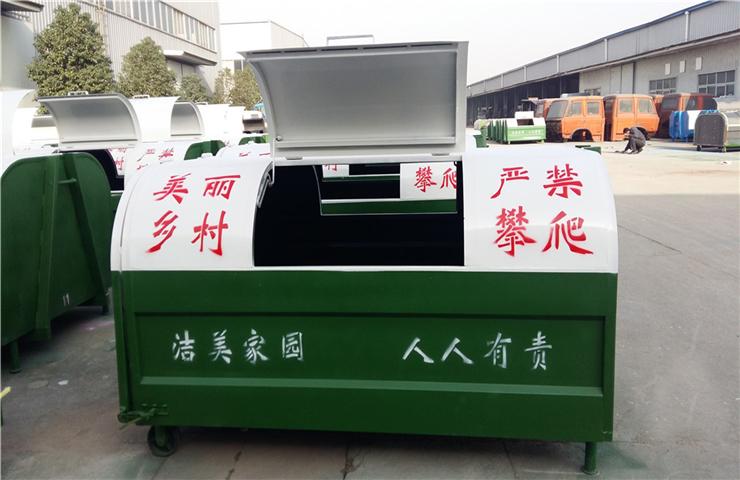 5方移动式垃圾箱