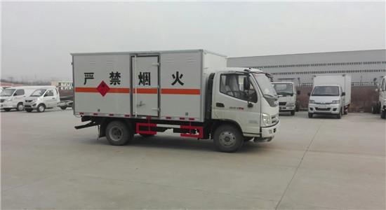 福田奧鈴氣瓶廂式運輸車