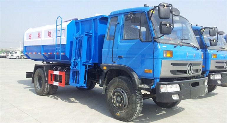 東風145自裝卸式垃圾車