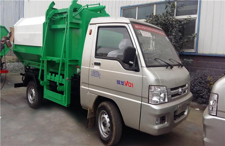 福田驭菱(3方)挂桶垃圾车