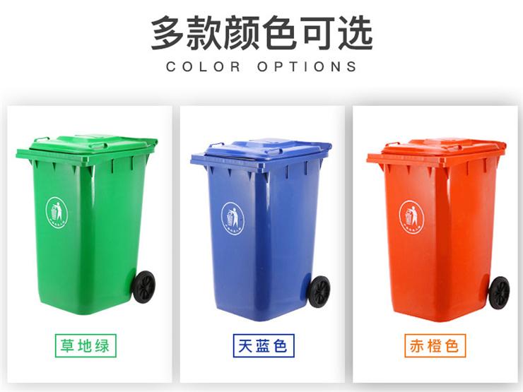 进口原料塑料垃圾桶