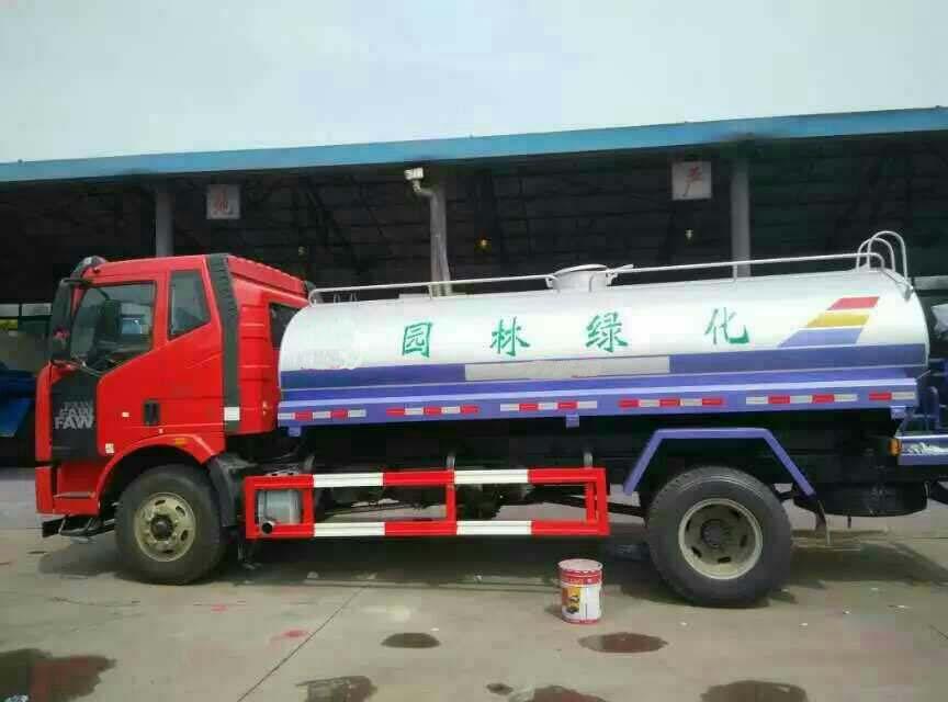 解放J6洒水车