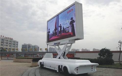 牵引式广告车