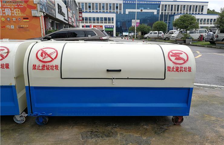 3方移动式垃圾箱车