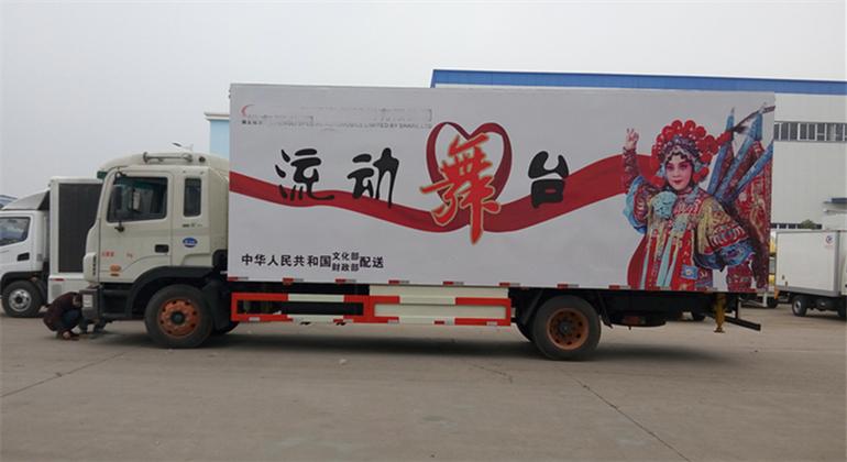 江淮格爾發舞臺車圖片