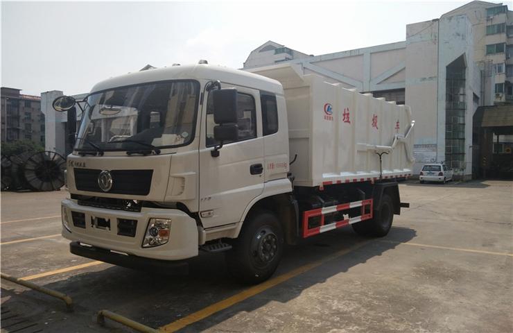 东风专用底盘(12方)对接式垃圾车