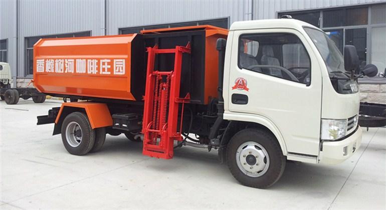 東風銳玲自裝卸式垃圾車
