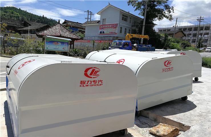 4方移动式垃圾箱