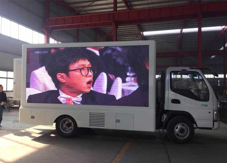 江淮康玲LED广告车
