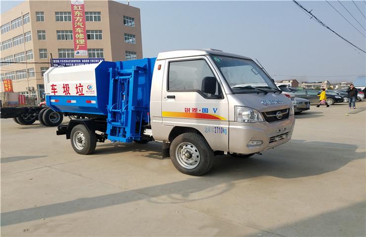 凱馬銳菱(2.5方)挂桶式垃圾車