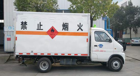 東風微型氣瓶運輸車