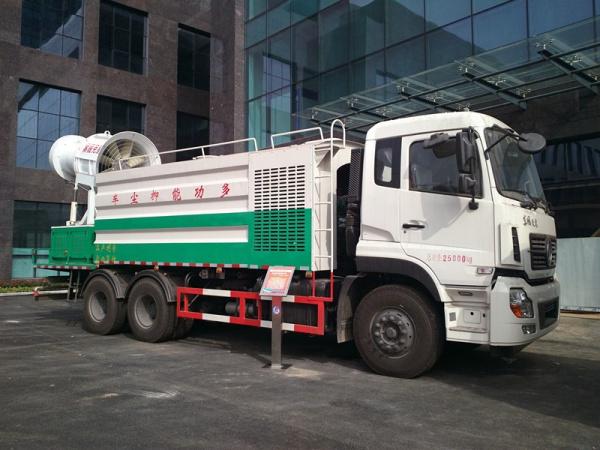 东风天龙15吨洒水车120米多功能抑尘车