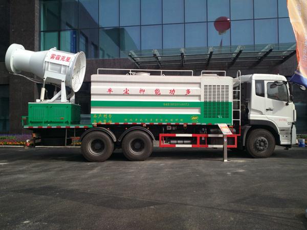 东风天龙15吨洒水车120米多功能抑尘车图片
