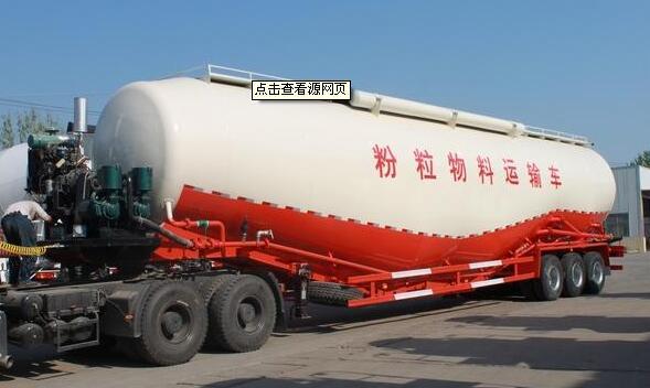 粉粒物料运输半挂车