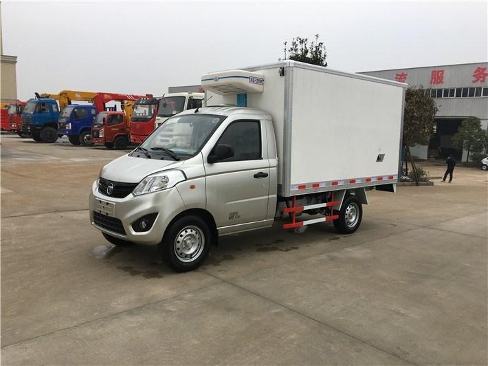 福田伽途国五蓝牌厢长2.8米冷藏车
