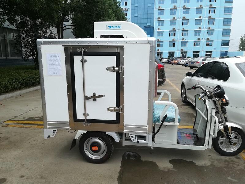 大阳电动三轮冷藏车图片
