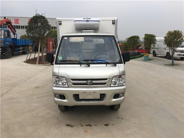 福田驭菱厢长2.6-2.9米蓝牌冷藏车