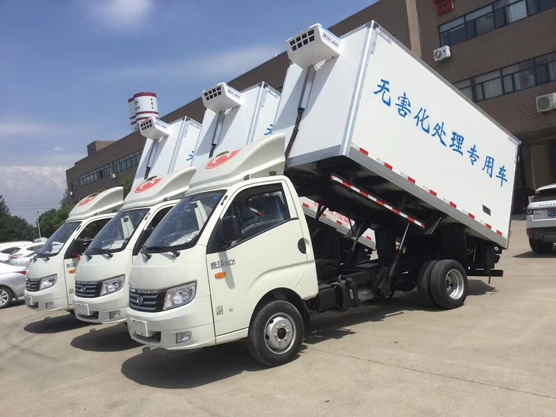 福田康瑞KQ1動物無公害化冷藏車