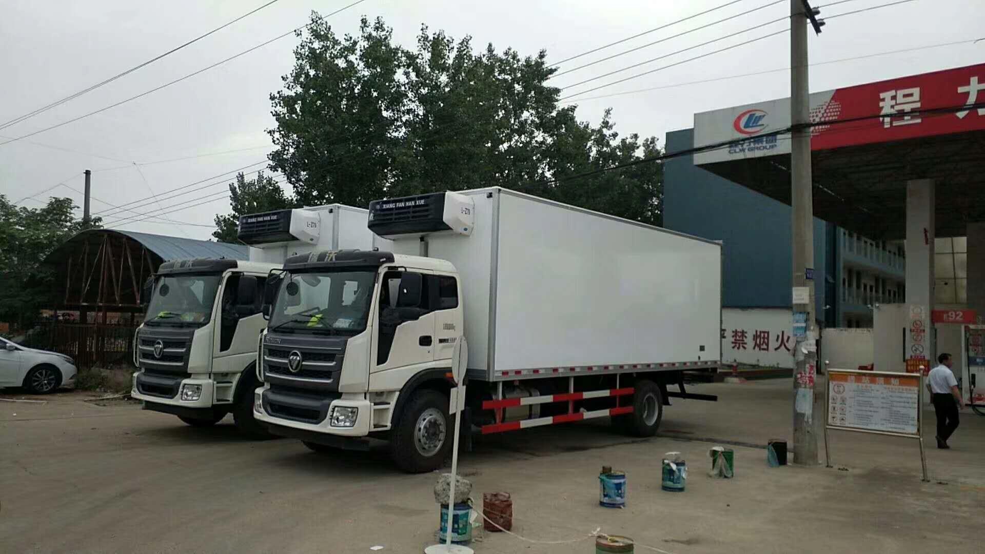 福田瑞沃6.8米貨箱冷藏車