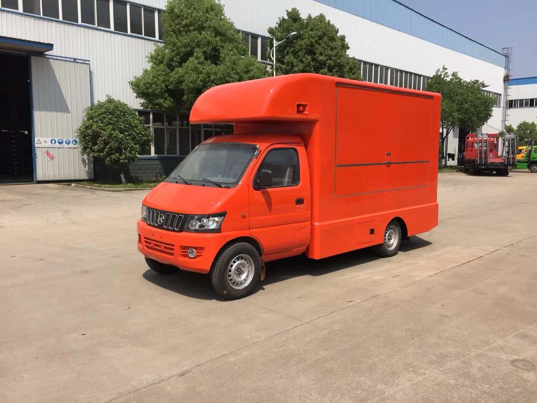凯马微型售货车
