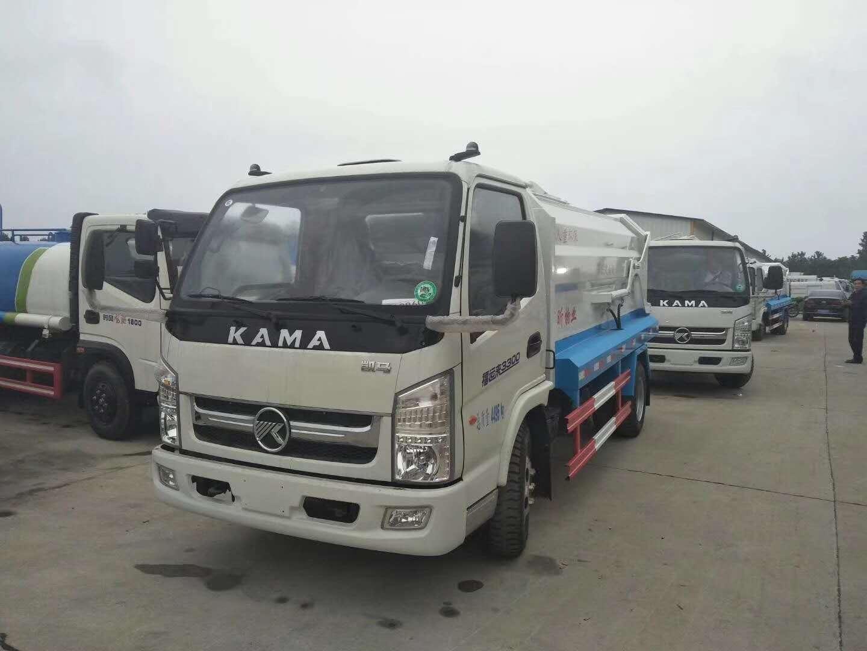 凯马3300轴距测装挂桶带压缩对接垃圾车