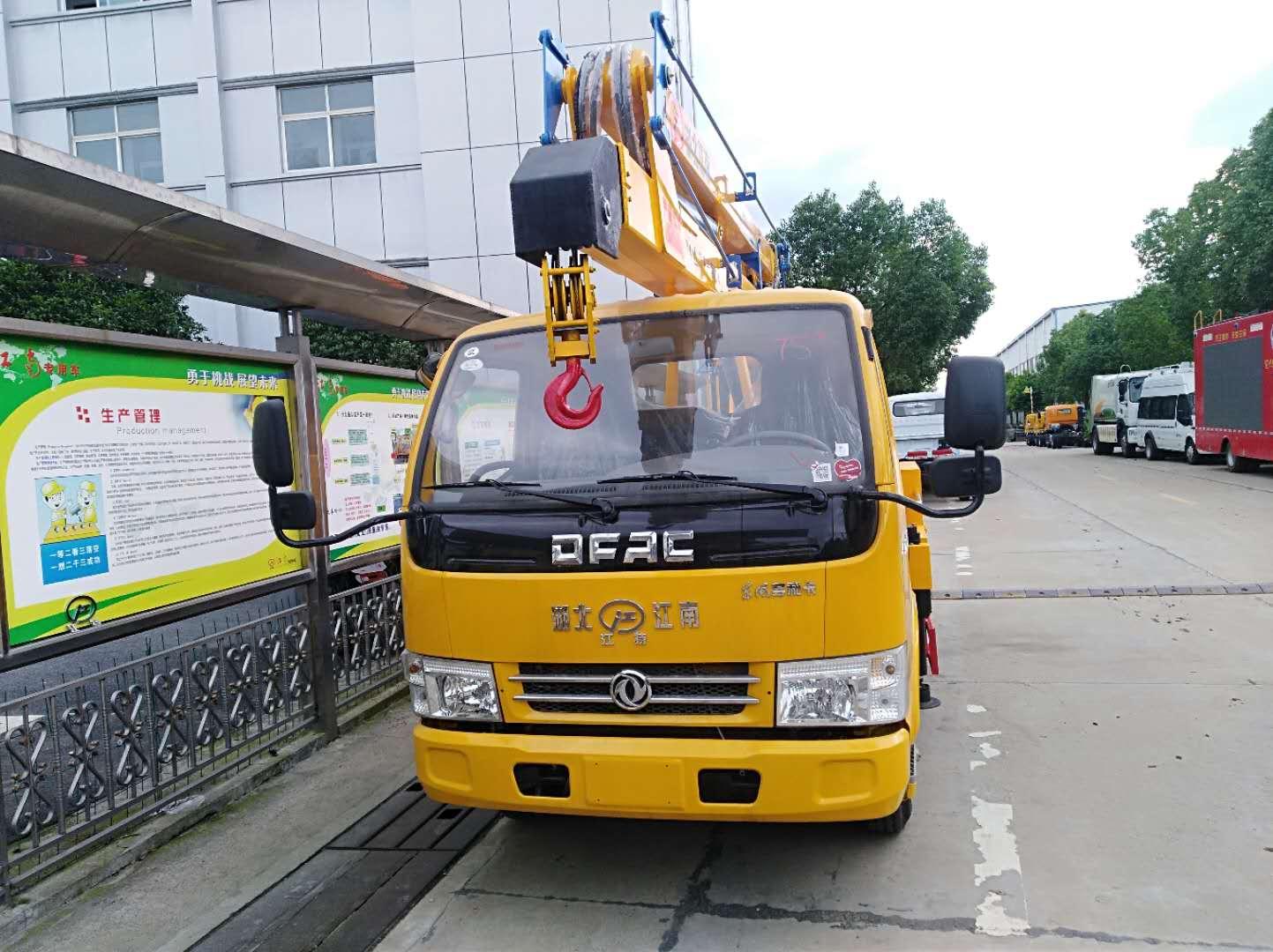 东风12米单排高空作业车