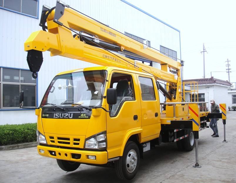庆铃五十铃14米-16米高空作业车