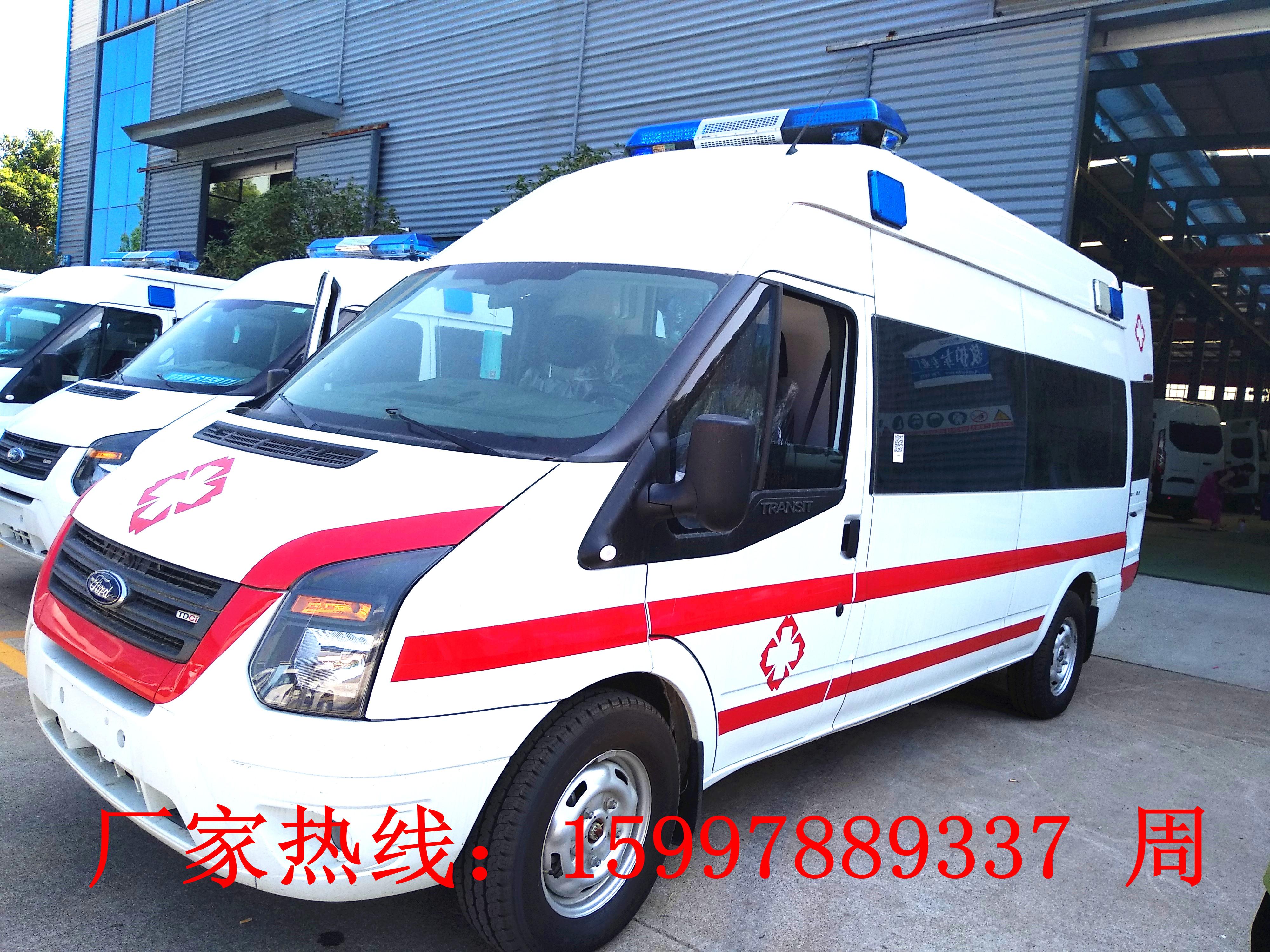 V348长轴高顶救护车厂家