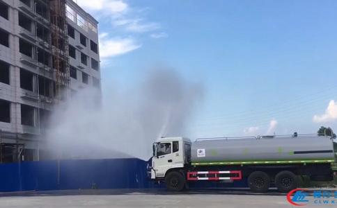 洒水车自动消防水炮喷水效果视频